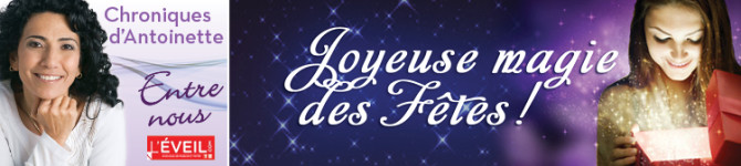 Joyeuses Fêtes – Une réflexion d'amour