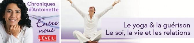 Le yoga & la guérison – Le soi, la vie et les relations